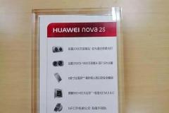 Huawei Nova 2S specs leak Revu Philippines a