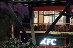 Infinix-Zero-X-Pro-camera-sample-picture-in-review-by-Revu-Philippines-KFC-30x-zoom