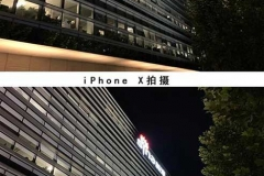 iPhone-XS-vs-iPhone-X-camera-samples-comparison-Revu-Philippines-c