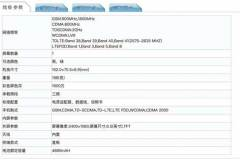 OPPO-PDAM10-likely-A-series-phone-specs-TENAA-Revu-Philippines-a