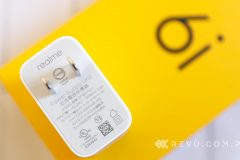 Realme-6i-review-price-specs-Revu-Philippines-d