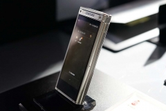 Samsung W2018 most expensive price specs Revu Philippines e