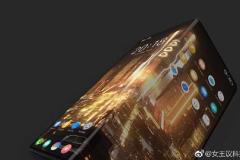 Vivo-iQOO-foldable-phone-image-leak-Revu-Philippines-c