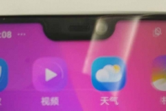 Vivo-V9-live-photos-design-leak-Revu-Philippines-d