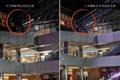 Xiaomi-Mi-MIX-3-vs-Huawei-P20-Pro-camera-night-pictures-Revu-Philippines-b