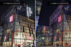 Xiaomi Mi MIX 3 vs Huawei P20 Pro camera night pictures Revu Philippines