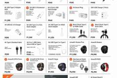 Xiaomi-Jan-Feb-2020-product-brochure-catelog-Revu-Philippines-4