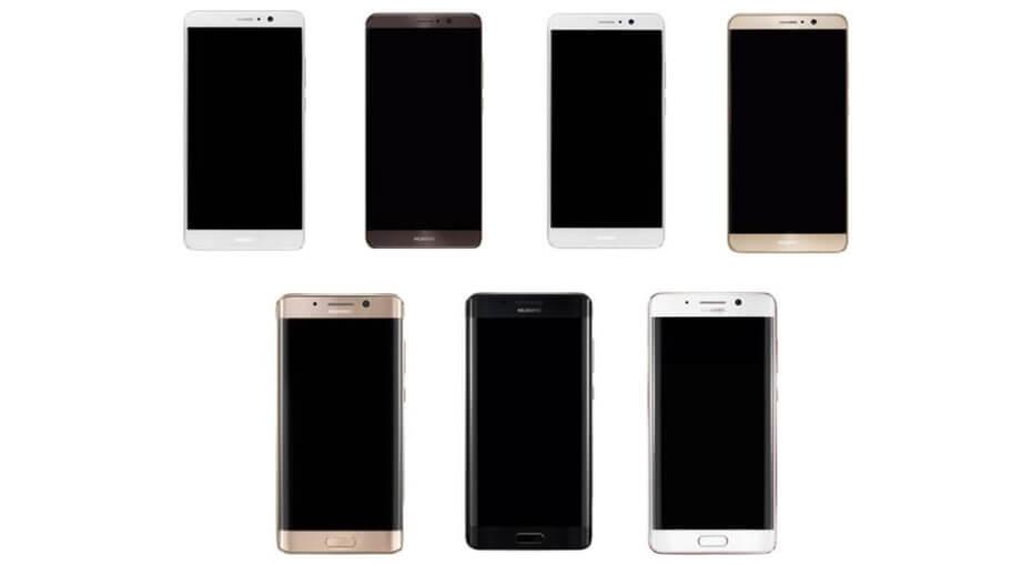 Huawei Mate 9: Samsung Galaxy Note 7, Edge phones clone? (Via VentureBeat)