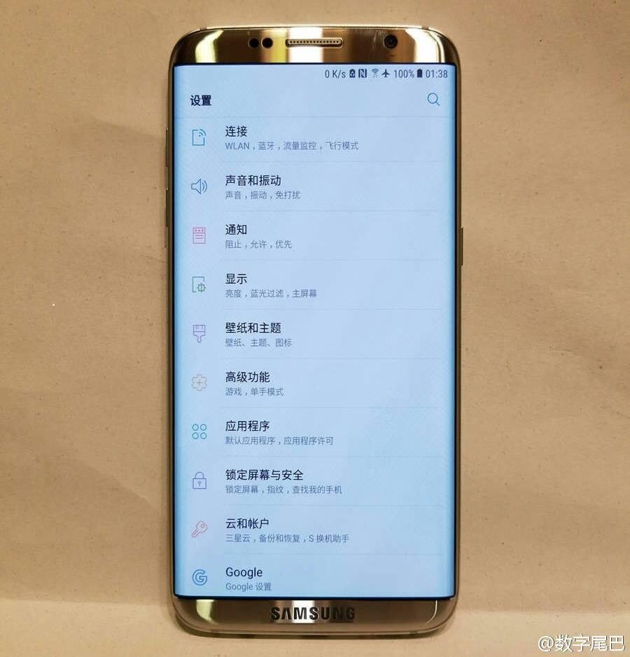 Samsung Galaxy S8 gold variant leak via TechnoBuffalo