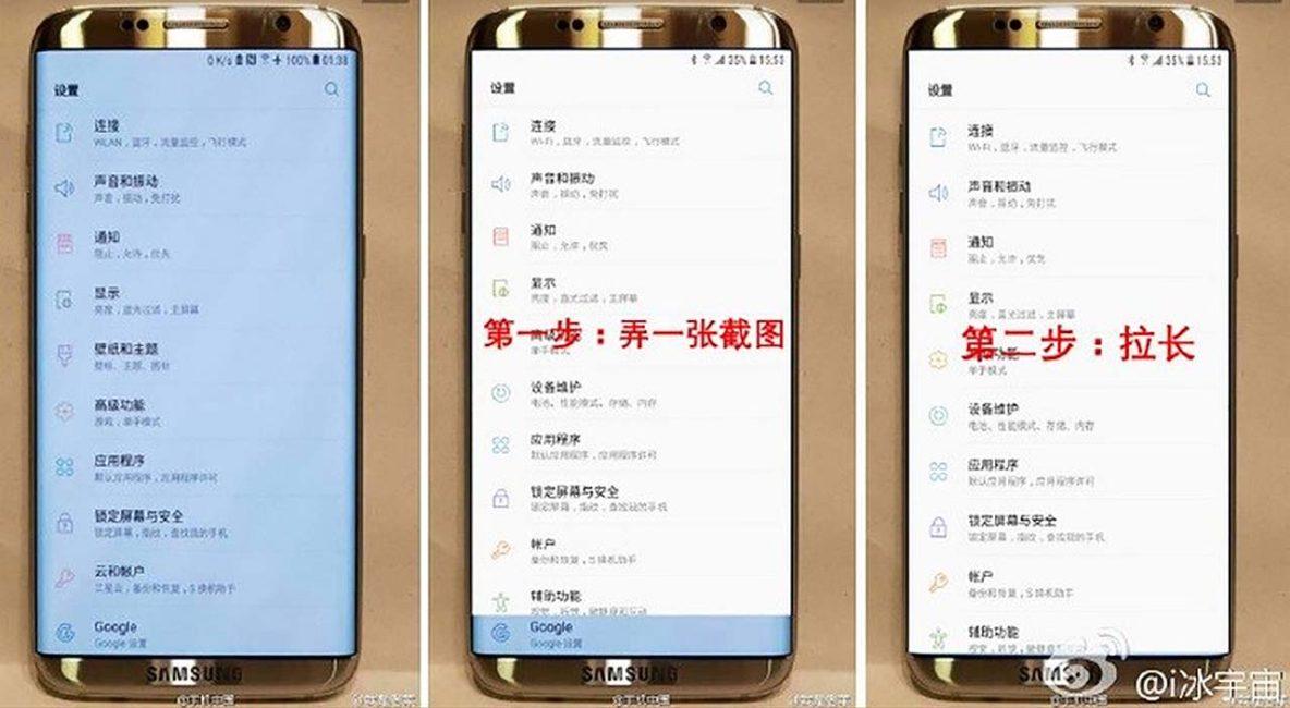 Samsung Galaxy S8 gold variant leak