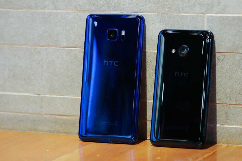HTC U Ultra preview, specs, price_Revu Philippines c