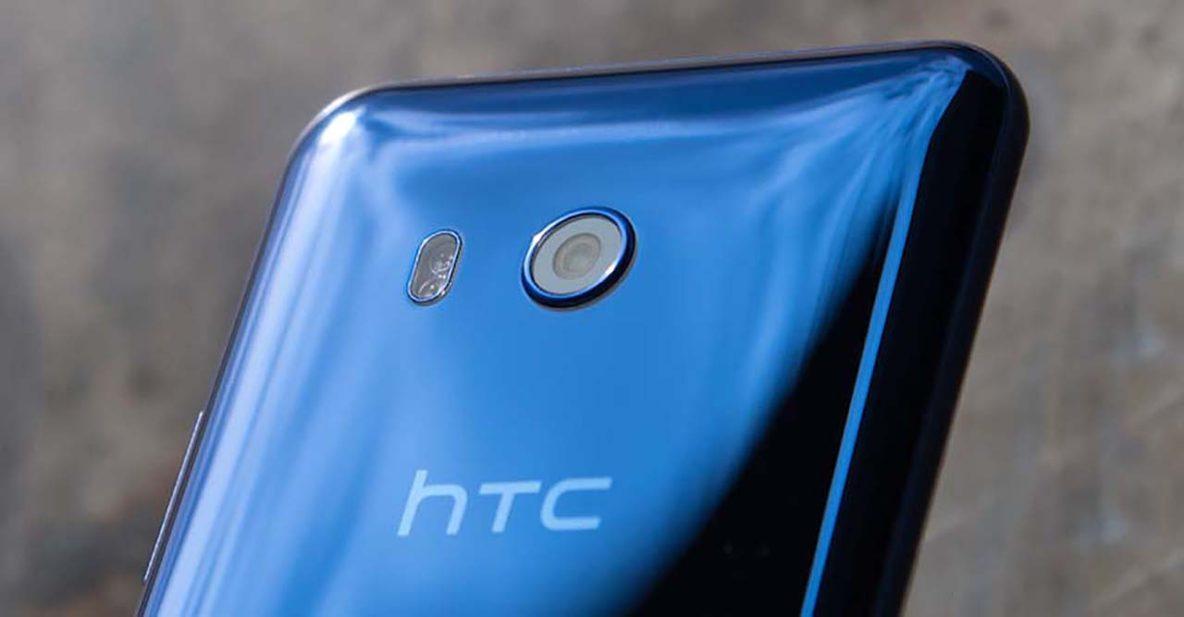HTC U11 price specs camera_Revu Philippines