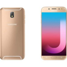 Samsung Galaxy J7 Pro price, specs and release in the Philippines and India