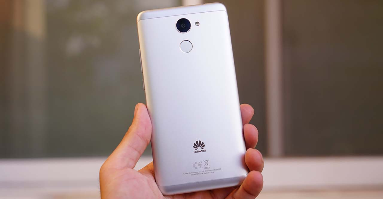 Huawei Y7 2017 Specs – HD Wallpapers