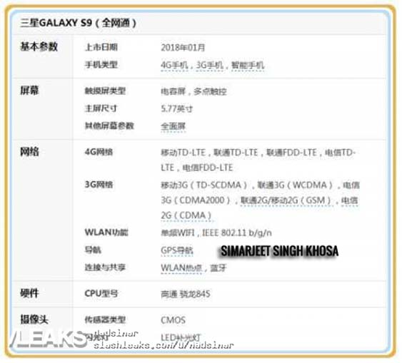 Samsung Galaxy S9 specs leak by Slashleaks on Revu Philippines