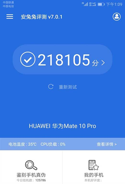 Huawei Mate 10 Pro Antutu benchmark score on Revu Philippines