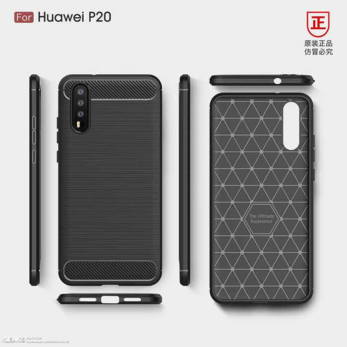 Huawei P20 or P11 case design and specs leak on Revu Philippines