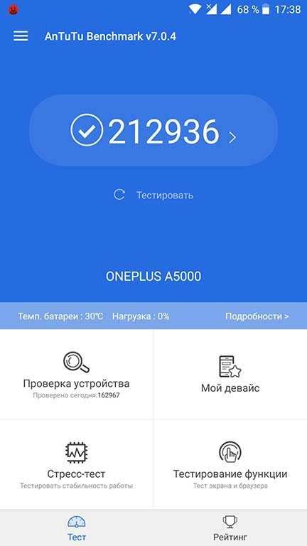 OnePlus 5 Antutu benchmark score on Revu Philippines