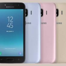 Samsung Galaxy J2 Pro 2018 price and specs on Revu Philippines