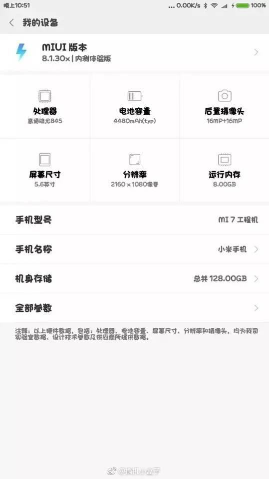 Xiaomi Mi 7 leaked specs settings on Revu Philippines