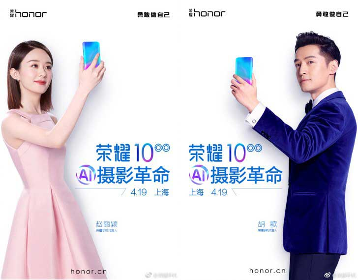 Huawei Honor 10 launch date on invite via Revu Philippines