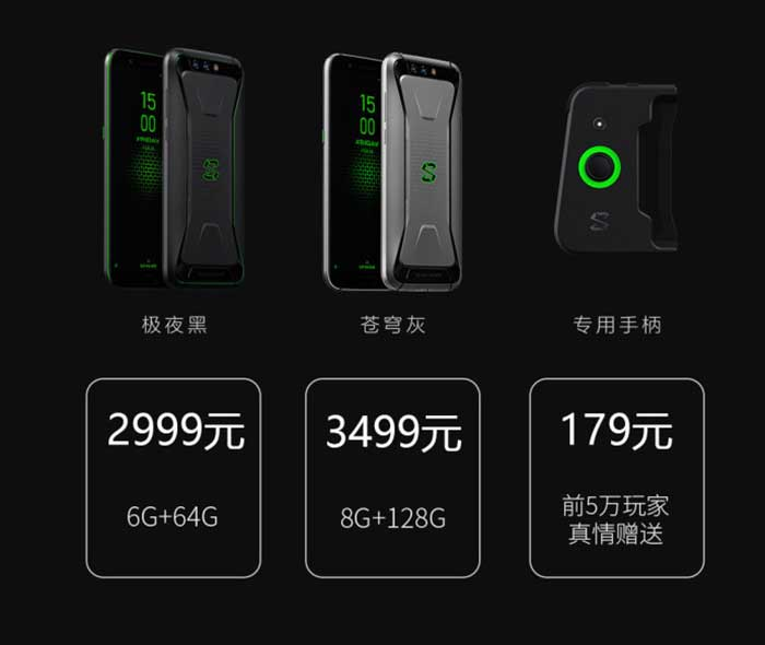 Xiaomi Black Shark gaming phone prices and specs on Revu Philippines