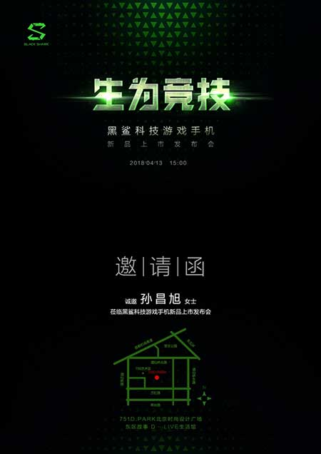 Xiaomi Blackshark gaming phone launch date on Revu Philippines