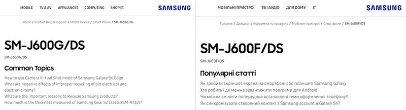 Samsung Galaxy J6 support pages on Revu Philippines