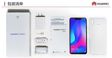 Huawei Nova 3 retail box unboxed on Revu Philippines