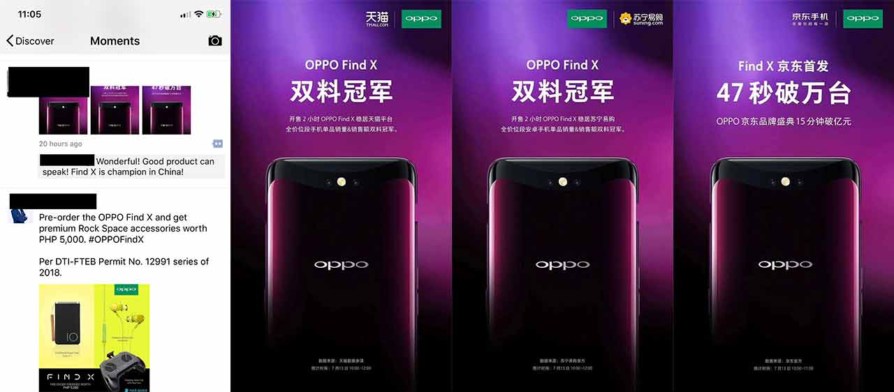 OPPO Find X sales record Tmall Suning JD China Revu Philippines