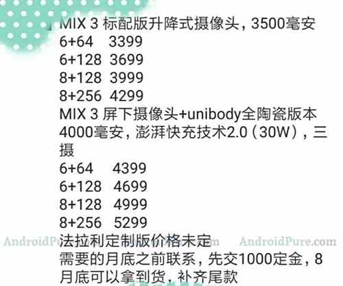 Xiaomi Mi Mix 3 price leak on Revu Philippines