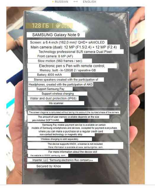 Samsung Galaxy Note 9 specs in retail box (translated) on Revu Philippines