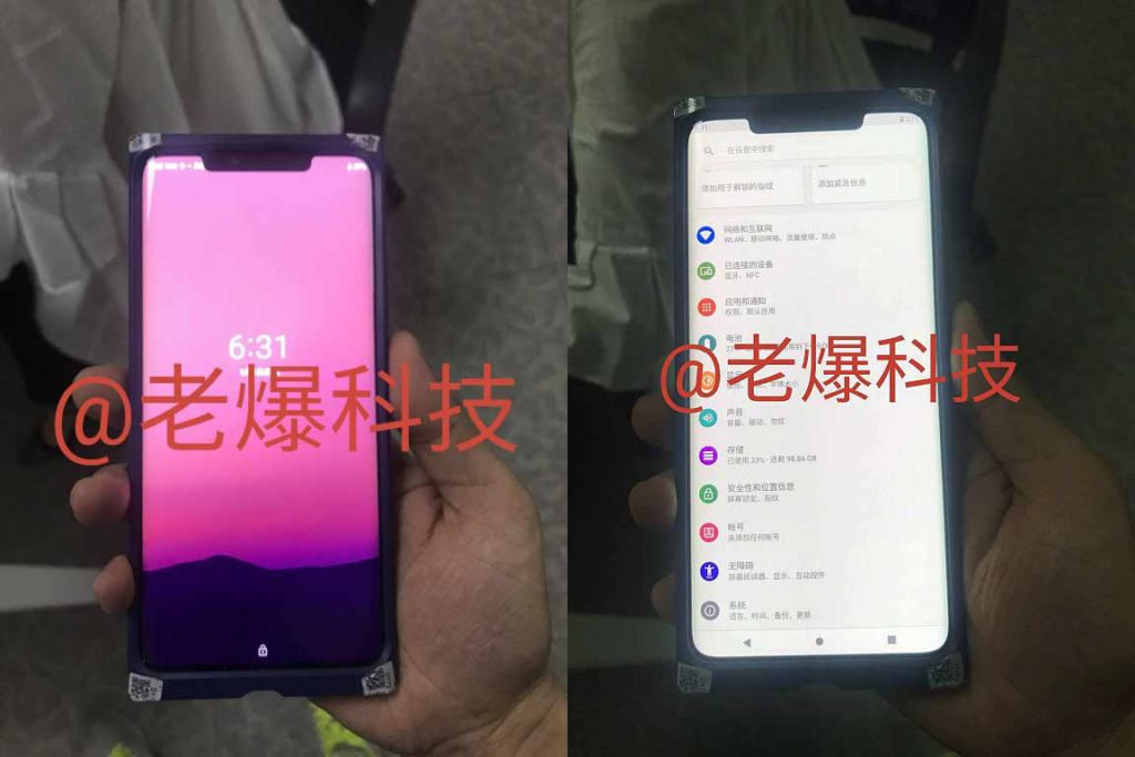 Huawei Mate 20 Pro design in picture leak on Revu Philippines