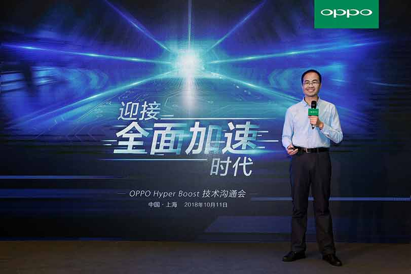OPPO Hyper Boost: Ryan Chen, head of the Software Research Center of the OPPO Research Institute on Revu Philippines