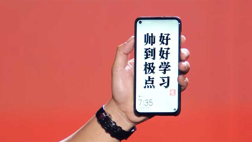 Huawei Nova 4 teaser during Jackson Yee's 18th birthday on Revu Philippines