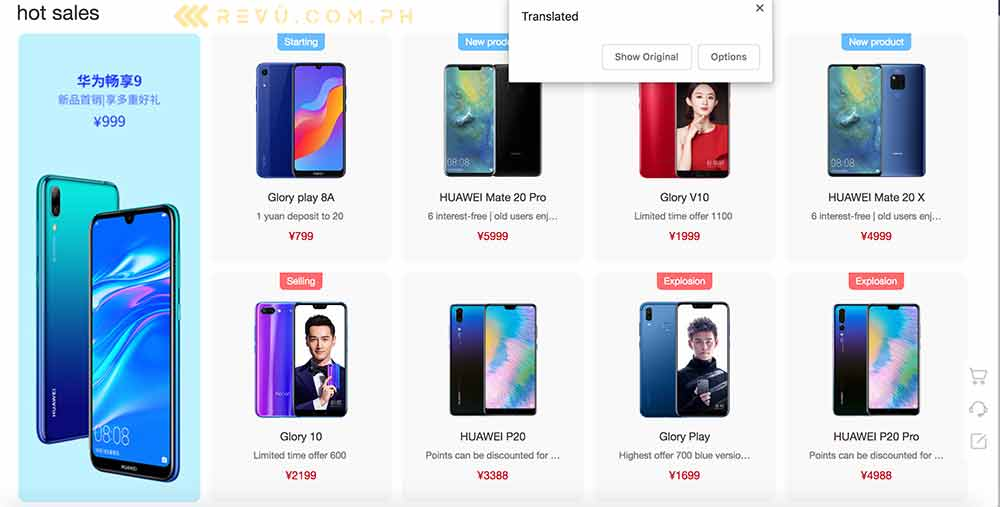 Honor Play 8A price and specs in China on Revu Philippines