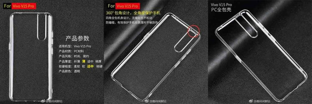 Vivo V15 Pro case design leak via Revu Philippines