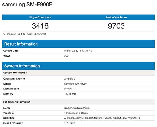 Samsung Galaxy Fold benchmark scores on Geekbench via Revu Philippines
