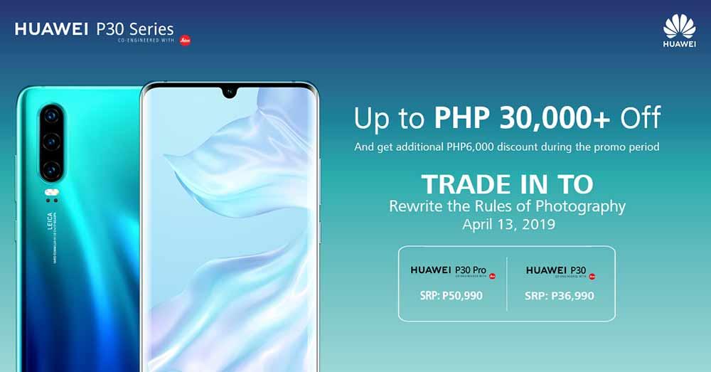 Huawei P30 and Huawei P30 Pro phone trade-in program via Revu Philippines