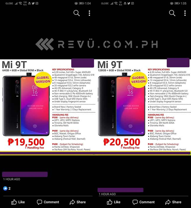 Xiaomi Mi 9T for sale before launch in gray market via Revu Philippines
