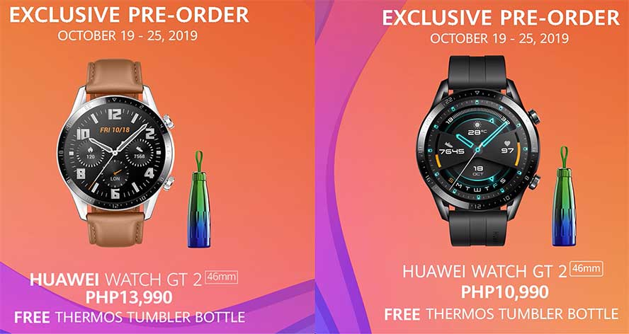 Huawei Watch GT 2 preorder freebie, price, and specs via Revu Philippines