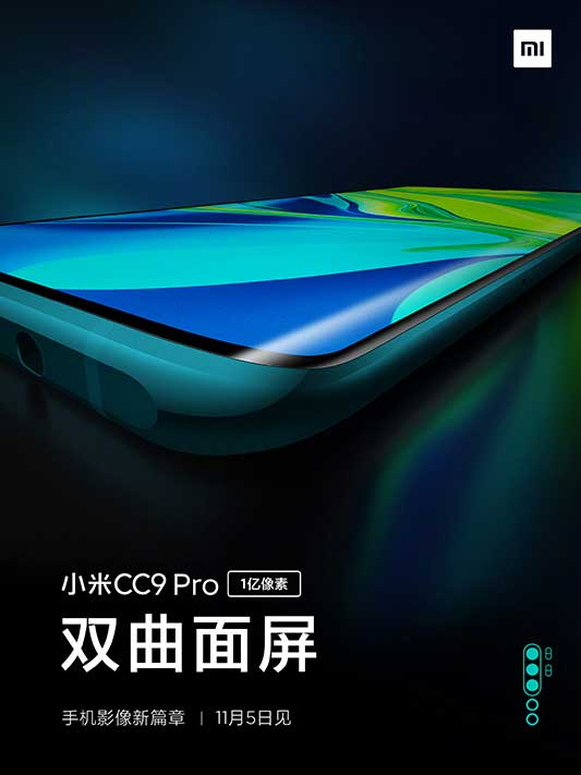 Xiaomi Mi CC9 Pro (or Mi Note 10?) screen design teaser via Revu Philippines
