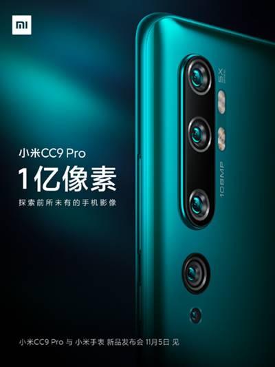 xiaomi-mi-cc9-pro-launch-date-announcement