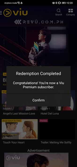 Huawei 2nd AppGallery Festival free Viu Premium subscription as a sample freebie via Revu Philippines