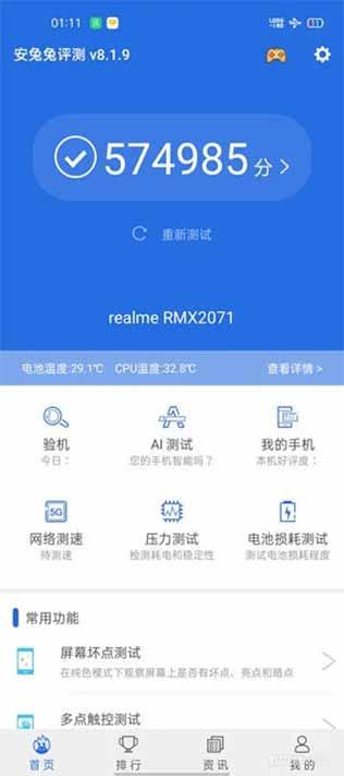 Realme X50 Pro RMX2071 Antutu benchmark score leak via Revu Philippines