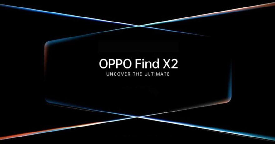 OPPO Find X2 launch event invite at MWC 2020 via Revu Philippines