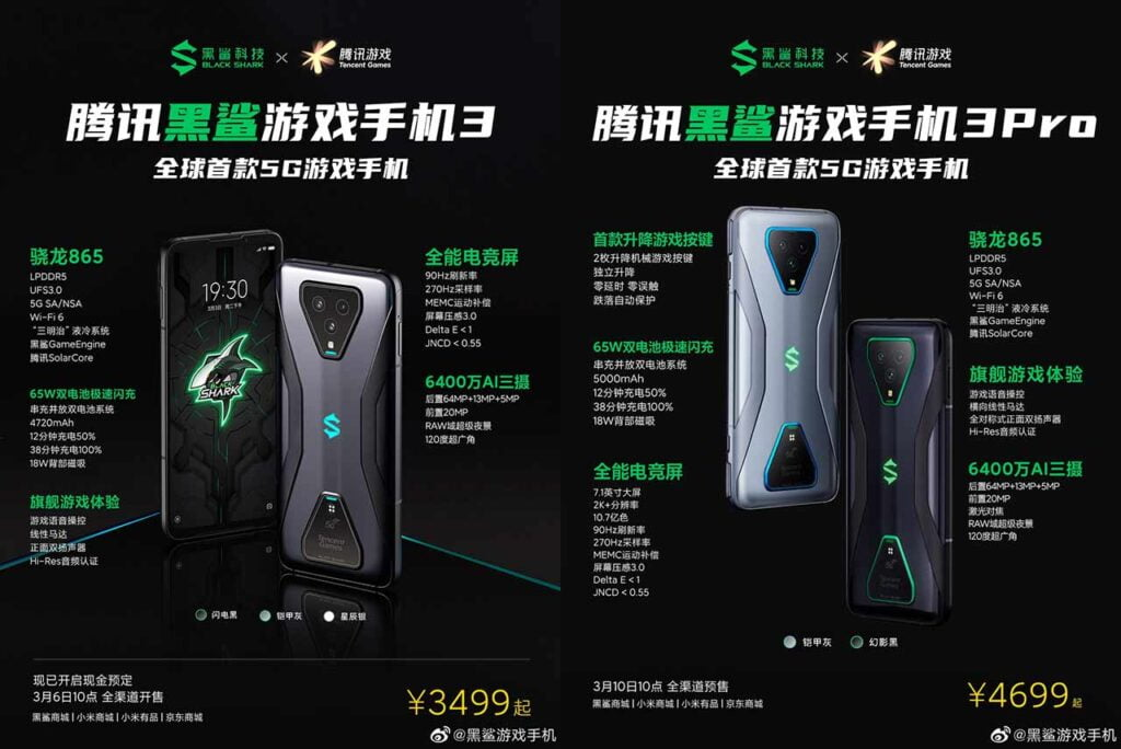 Xiaomi Black Shark 3 vs Black Shark 3 Pro: Price and specs comparison via Revu Philippines