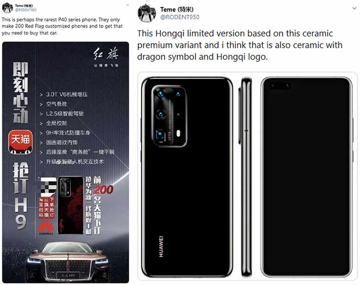 Huawei P40 Pro Twitter leaks by Rodent950 via Revu Philippines