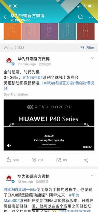 Huawei P40, Huawei P40 Pro, and Huawei P40 Pro Premium Edition launch event cancellation via Revu Philippines