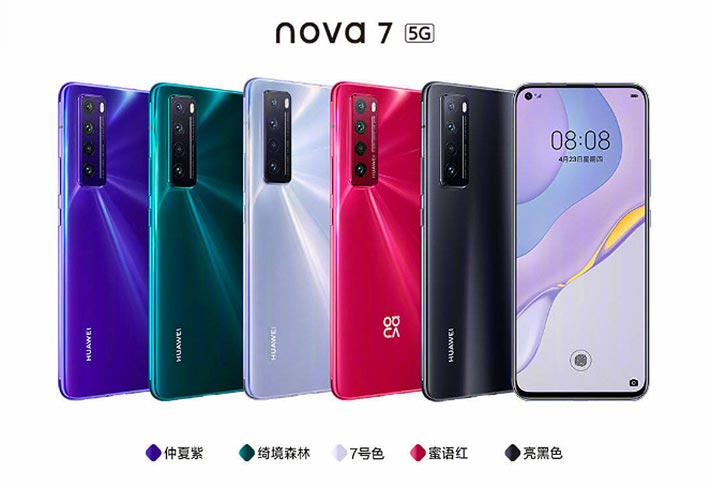 Huawei Nova 7 5G price specs, and colors via Revu Philippines